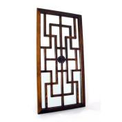 Wayborn Furniture 4812 51cm x 102cm Fukin Wall Mirror - Brown
