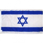 Eder Israel Flag 0.61m x 0.91m Nylon Flag - Outdoor