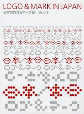 Logos & Marks in Japan Vol. 2