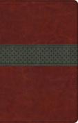 Large Print Thinline Reference Bible-ESV-Crossband Design [Large Print]