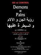 See & Control Demons & Pains  : From My Eyes, Senses and Theories 2