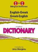 English-Greek & Greek-English One-to-One Dictionary. Script & Roman