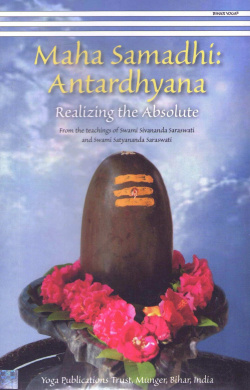 Maha Samadhi: Antardhyana