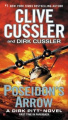 Poseidon's Arrow (Dirk Pitt Novels
