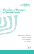 Synthesis of Concepts in the Talmud [HEB]
