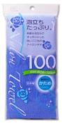 Aisen Body Wash Towel 100cm - Hard Weave, Blue