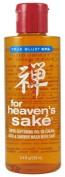 Bath & Body Works True Blue Spa Far East Escape for Heaven's Sake Super Softening Oil to Cream Wash with Sake 6.4 fl oz