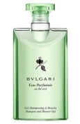 Bvlgari au the vert (green tea) Shower Gel 70ml Set of 3