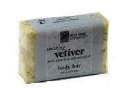 River Soap Co. Vetiver Soap Triple Milled All Vegetable 130ml