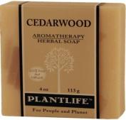 Cedarwood 100% Pure & Natural Aromatherapy Herbal Soap- 120ml