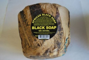African Black Soap From Ghana 2.27kg