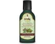 100 % Hair Oil Restorative with Soybean Oil, Burdock Oil, Sea Buckthorn Oil Fir Extract, Thyme Oil Scutellaria Baicalensis, Olive Oil