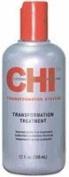 CHI Infra Treatment(6 oz)