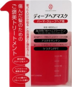 Margaret Josefin MJ Deep Hair Mask for Permed and Wavy Hair - 260ml