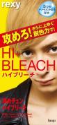 rexy SEME CHEN Hair Bleach   Hi-Bleach
