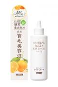Ishizawa Laboratories | Hair Growth Treatment | Hair Growth Serum for Women 180ml
