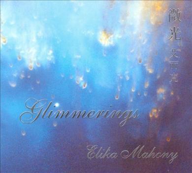 Glimmerings [Digipak]