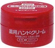 Shiseido FT   Hand Cream   More Deep 100g