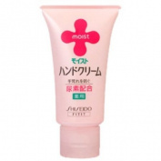 Shiseido Moist   Hand Cream   Hand Cream UR 43g