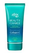 Kao atrix | Hand Care Cream | Beauty Charge 80g