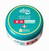 Kao atrix | Hand Care Cream | Medicated Jar 100g