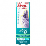 Kao atrix | Hand Care Cream | Extra Protection 70g