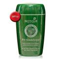 Biotique Sandalwood Face and Body suncream SFP 50 UVA/UVB sunscreen