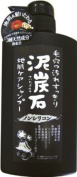 Pelican DEI-TAN-SEKI Clay & Charcoal Shampoo - 500ml