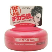Gatsby Moving Rubber Spiky Edge Wax 80ml