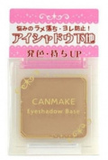 IDA Laboratories CANMAKE | Eye Make | Eye Shadow Base SB