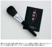 Kumano Fude Kumano Make up Brush KFi-35K Face Brush