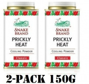 Prickly Heat Powder Snake Brand (150 gramme) 2-pack
