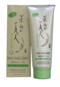 Komenuka Bijin Makeup Remover with All-Natural Rice Bran - 120g