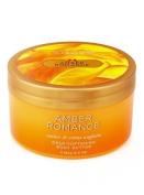 Victoria's Secret Deep Softening Body Lotion Butter 190ml Tub