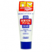 Shiseido FT   Body Cream   Urea Cream 60g