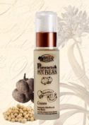 Pueraria & Soybean Beautiful Breast Cream Product of Thailand