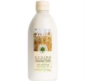 Yves Rocher Les Plaisirs Nature Avoine Organic Oats Silky Body Lotion, 400 ml