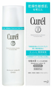 Kao Curel Medicated Facial Lotion III (Enrich) - 150ml