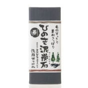 Cleaning Bar Soap with Charcoal and Hinoki Oil