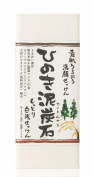 Moisturising Bar Soap with Rice Bran and Hinoki Oil