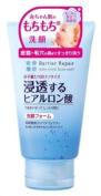Mandom Barrier Repair Baby Moist Facial Wash