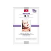C & F Cosmetics Essence Herb Mask Sheet Pack 23g