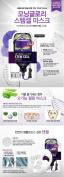 BRTC Morning Glory Stem Cell Mask 20g x 5 each