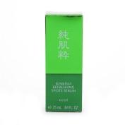 Junkisui Refreshing Spots Serum .84 fl oz