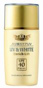 Dr.Ci:Labo UV & WHITE Enrich-Lift 35g