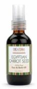Shea Terra Organics Egyptian Carrot Seed Face & Body Oil