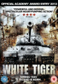 White Tiger [Region 2]