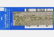 1/700 For Kongo Etching Parts