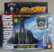Sig Plus Popinika Fighter Ex [ & Hobby Toy]