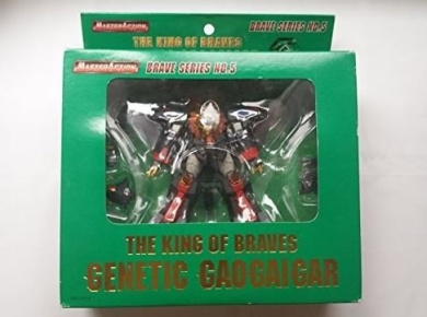 Neo King of Braves Gaofighgar, Brave Series No. 5 Master Action Figure